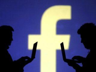Facebook Giriş Yapma İşlemi